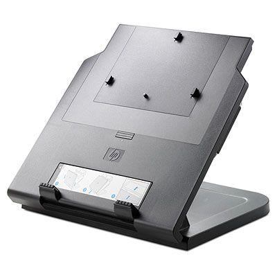 9f66c0ea24 Nastavitelný stojan HP pod notebook (PA508A)